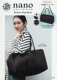 ナノユニバ-ス BOSTON BAG BOOK