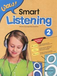 Wow Smart Listening. 2