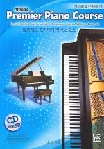 알프레드 프리미어 피아노 코스(제2급 상 레슨교재)