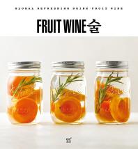 Fruit Wine 술