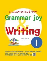 Grammar joy & Writing. 1