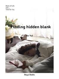 Finding hidden blank