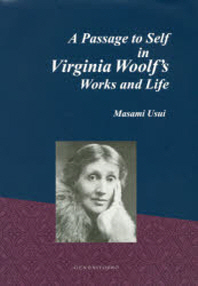 A PASSAGE TO SELF IN VIRGINIA WOOLF'S WORKS AND LIFE