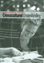 CROSSCULTURAL UNDERSTANDING