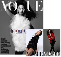 보그(VOGUE)(한국판)(B형)(2020년11월호)