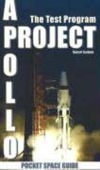 Project Apollo Volume 1