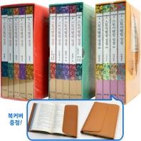 스토리텔링 성경 신, 구약 세트(모세오경+역사서+사복음서)(전용 북커버 포함 한정판)