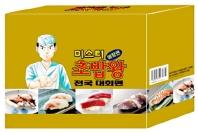 미스터 초밥왕 전국대회편 애장판 박스세트
