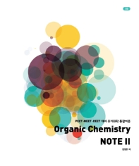 Organic Chemistry NOTE. 2
