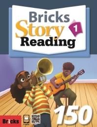 Bricks Story Reading 150. 1(SB+WB)