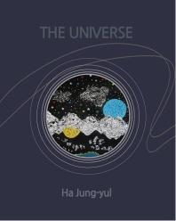 우주(THE UNIVERSE)
