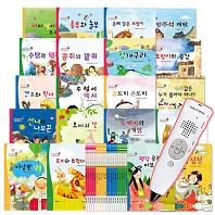 [그린키즈] 요술지팡이 전래동화(세이펜버전 전20권) - 세이펜미포함