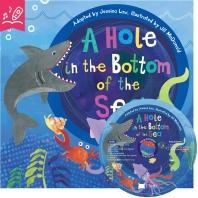 노부영 송 애니메이션 세이펜 A Hole in the Bottom of the Sea