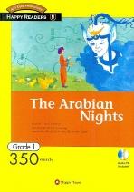 The Arabian Nights (350 Words)