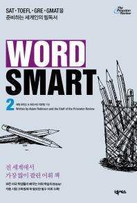 Word Smart. 2