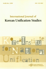 International Journal of Korean Unification Studies(Vol. 28 No. 1 2019)