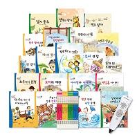 [그린키즈] 요술지팡이 전래명작동화(세이펜버전 전20권) - 세이펜미포함