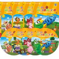 단어가 술술 읽히는 파닉스 DVD 워드 월드 1집 4종세트 WordWorld(DVD)
