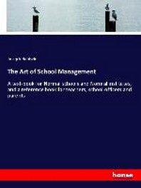 The Art of School Management