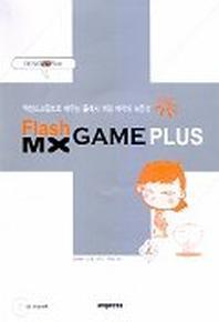 FIASH MX GAME PLUS
