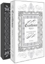 엑설런스: 최고의 당신을 만들어 줄 단 한 권의 책
