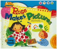 Rose Makes Pictures