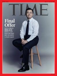 TIME 타임(아시아판)(2021년 7월)(커버: 문재인 대통령)