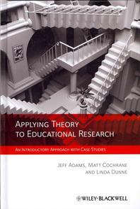 Applying Theory to Educational