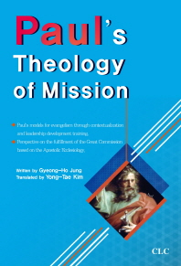 Paul's Theology of Mission