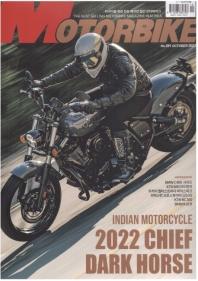 모터바이크(MOTORBIKE)(2021년 10월호)