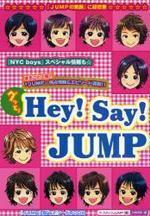 グッと!HEY!SAY!JUMP まるごと1冊!「JUMP」情報&エピソ-ド滿載!!獨占☆「JUMPの素顔」に超密着! 「JUMP」超[8]エピソ-ドBOOK