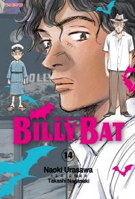 빌리 배트. 14