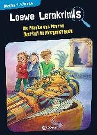 Loewe Lernkrimis - Die Maske des Pharao / ?berfall im Morgengrauen