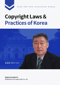 Copyright Laws &  Practices of Korea