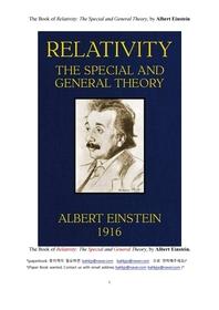 아이슈타인의 상대성이론.The Book of Relativity: The Special and General Theory, by Albert Einstein