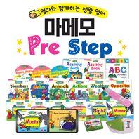 [블루앤트리] 마메모 Pre Step (총20종+디지털북이용권) 세이펜활용가능 | 영어동화 | MAMEMO | 마메모영어