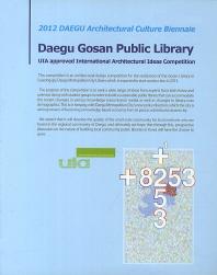 Daegu Gosan Public Library(인터넷전용상품)