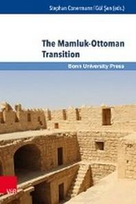The Mamluk-Ottoman Transition