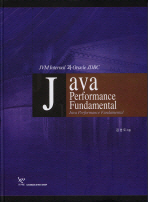 JAVA PERFORMANCE FUNDAMENTAL