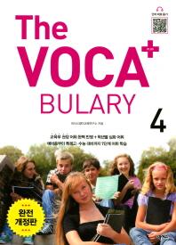 The Voca+(더 보카 플러스) Bulary. 4
