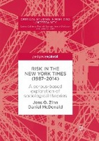 Risk in the New York Times (1987-2014)