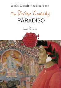 단테의 신곡(천국편) - The Divine Comedy: Paradiso (영문판)