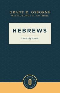 Hebrews Verse by Verse