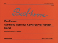 베토벤 네 손을 위한 피아노 작품 총집 1(빈원전판)