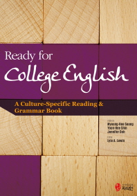 Ready for College English