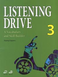 Listening Drive. 3