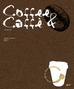 COFFEE & CAFFE