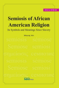 Semiosis of African American Religion