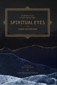 Spiriitual Eyes(영의 눈이 열리다)(영역본)