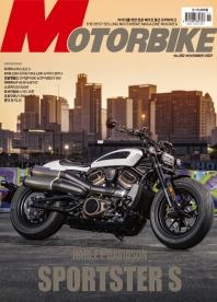 모터바이크(MOTORBIKE)(2020년 11월호)
